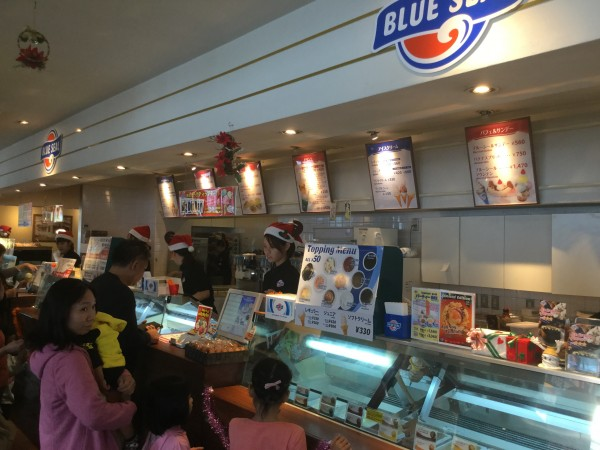 ブルーシール アイス 店舗 値段 沖縄 通販