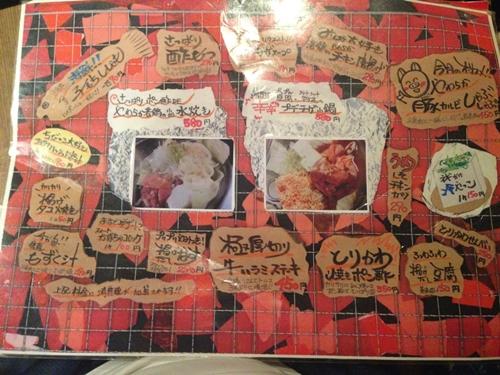 沖縄 焼肉ごっち 小禄店 営業時間 食べ放題 メニュー