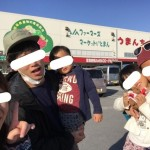 沖縄【糸満ファーマーズマーケット(JA)は魚がおすすめ!】(場所の地図アリ)
