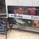 焼肉【もとぶ牧場(那覇店)のランチメニューでおすすめはコレ!】