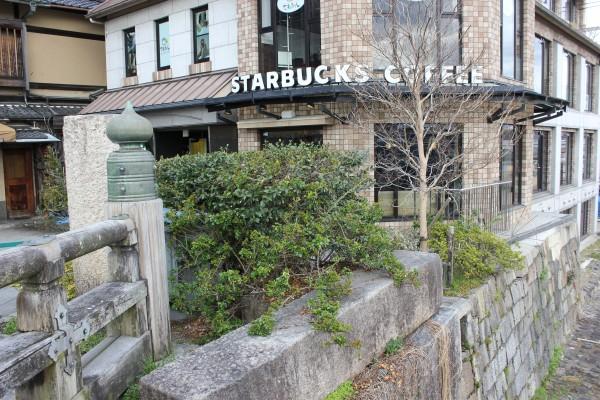 スタバ 店舗 京都 コンセプトストア 三条