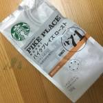 スタバ【コーヒー粉の飲み方/入れ方】激安で買えるのはココ!