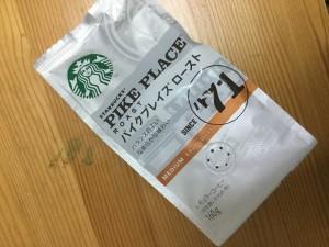 スタバ コーヒー 粉 飲み方 入れ方